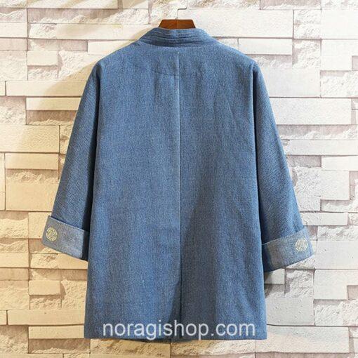 Blue Soft Denim Noragi 1