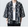 Black Traditional Calligraphy Streetwear Noragi 2
