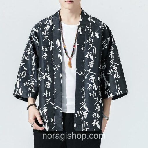 Black Traditional Calligraphy Streetwear Noragi 1